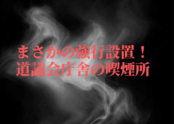 f:id:shibataku3:20191005133634p:plain