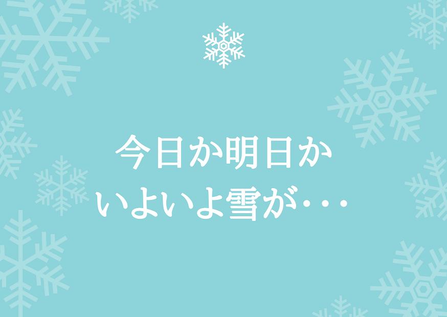 f:id:shibataku3:20191107103041p:plain