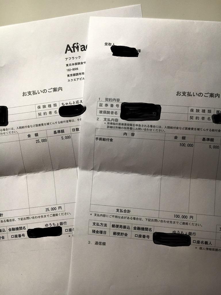 f:id:shibataku3:20191111090410j:plain