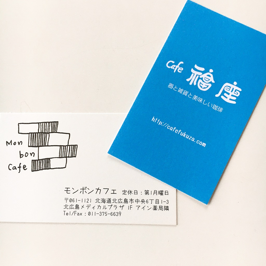f:id:shibataku3:20191112144426j:plain