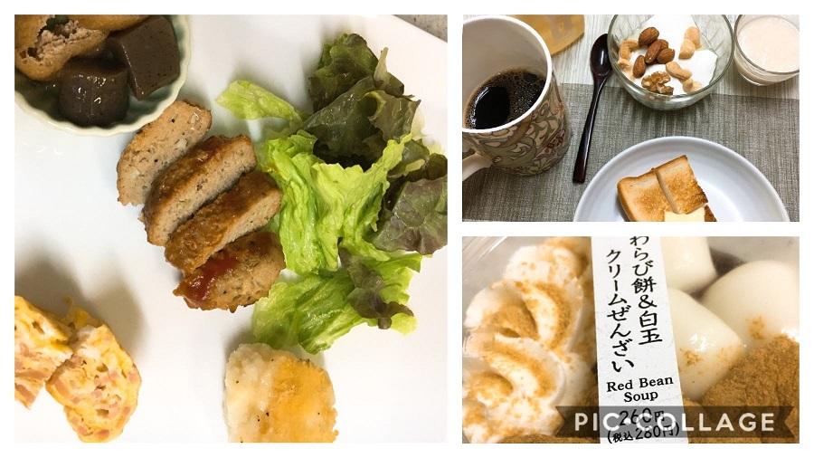 f:id:shibataku3:20191212084638j:plain