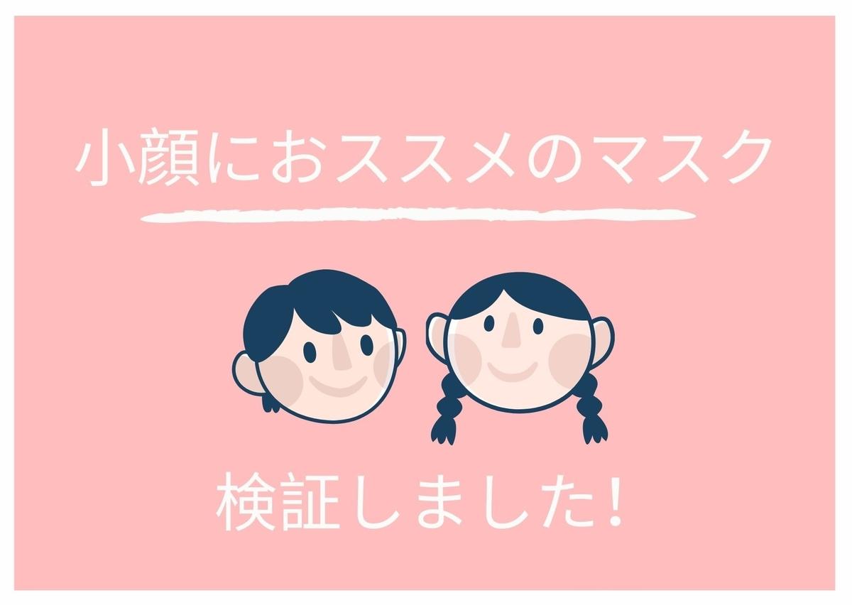 f:id:shibataku3:20200127082947j:plain