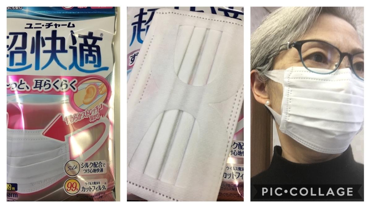 f:id:shibataku3:20200127090113j:plain