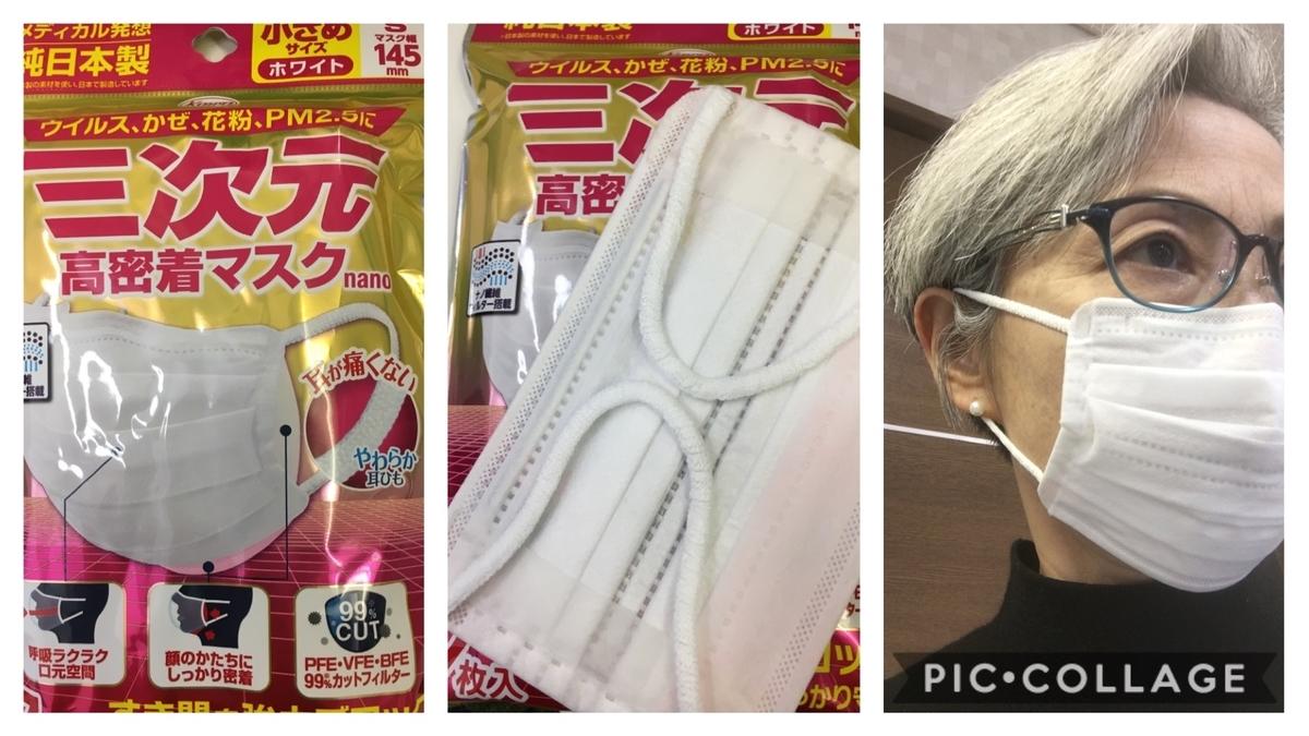 f:id:shibataku3:20200127091105j:plain