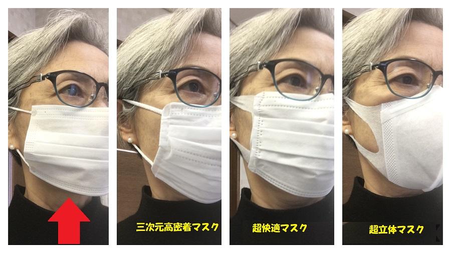 f:id:shibataku3:20200127095637j:plain