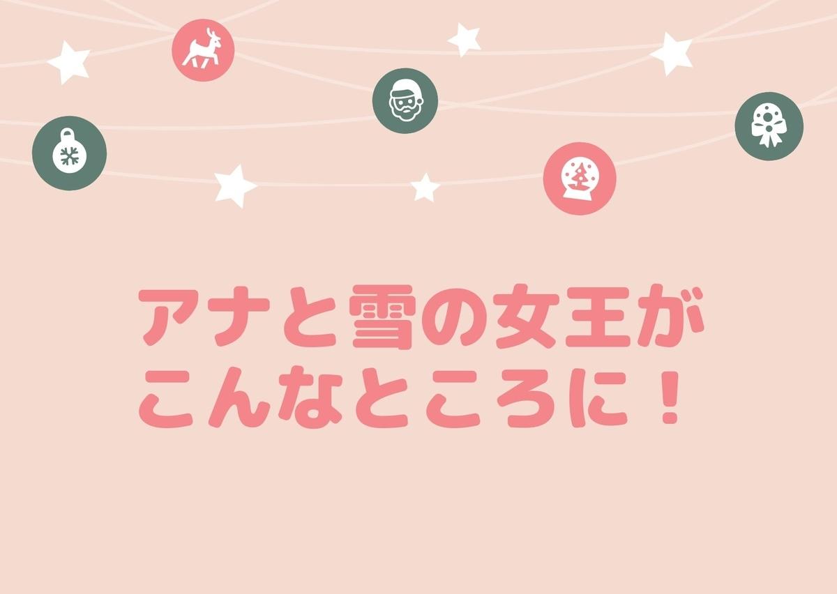 f:id:shibataku3:20200131084752j:plain