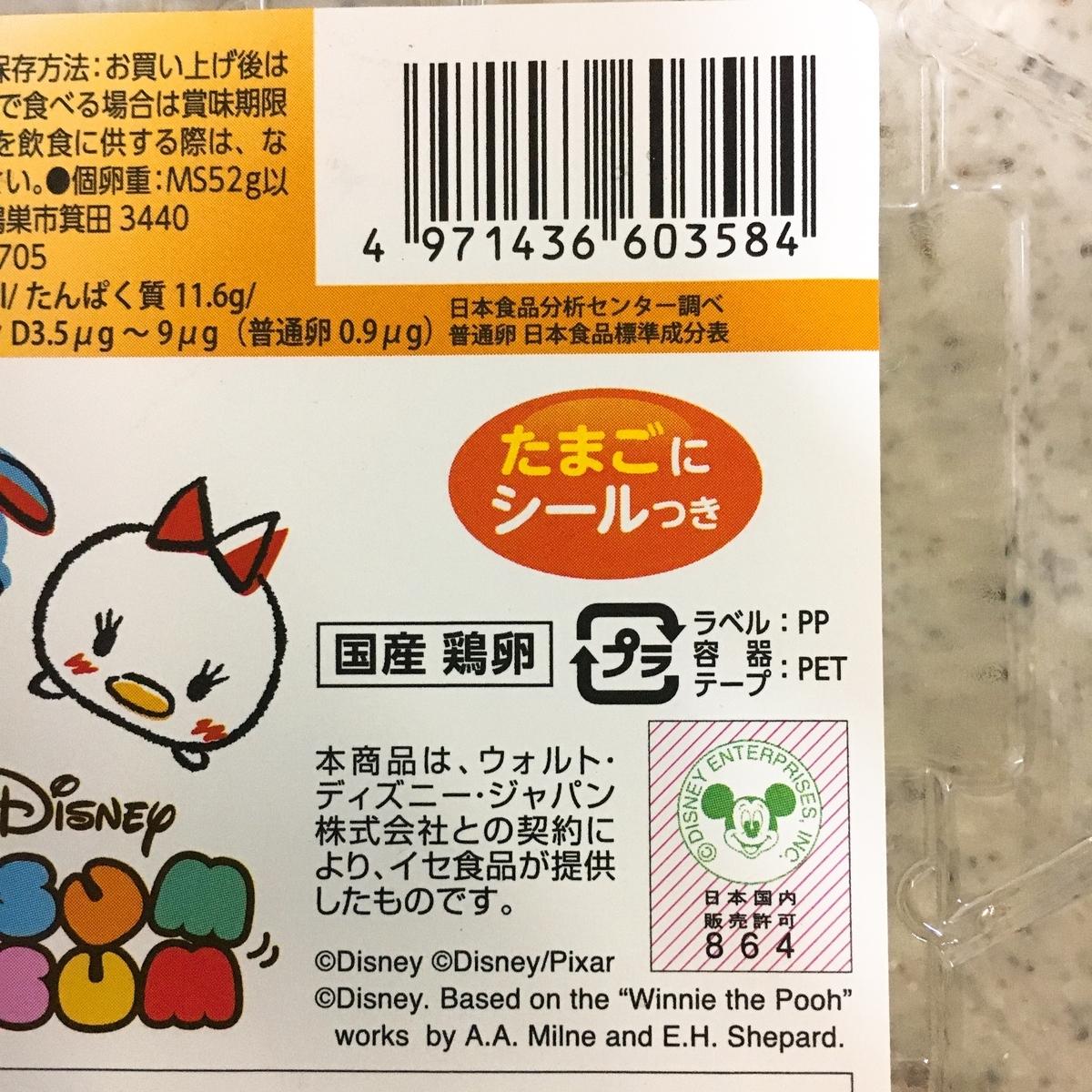 f:id:shibataku3:20200131090223j:plain