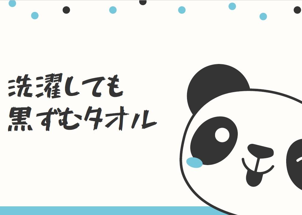 f:id:shibataku3:20200211103746j:plain