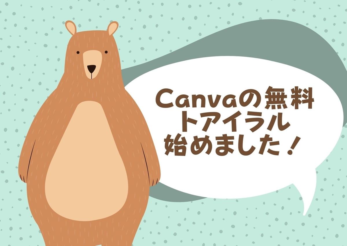 f:id:shibataku3:20200215133050j:plain