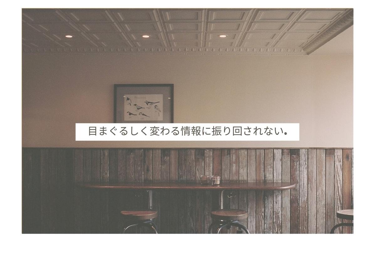 f:id:shibataku3:20200220115628j:plain