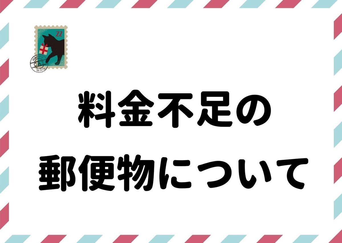 f:id:shibataku3:20200304153149j:plain