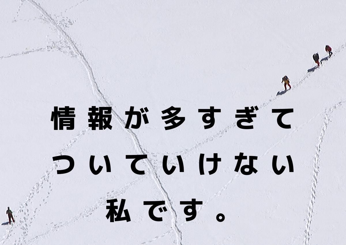 f:id:shibataku3:20200325090347j:plain