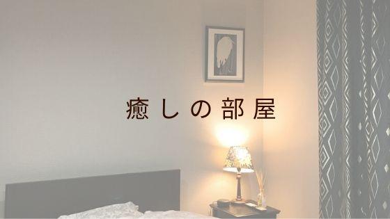 f:id:shibataku3:20200417082618j:plain