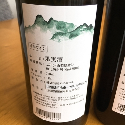 f:id:shibataku3:20200503151326j:plain