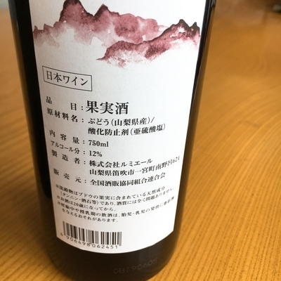 f:id:shibataku3:20200503151349j:plain