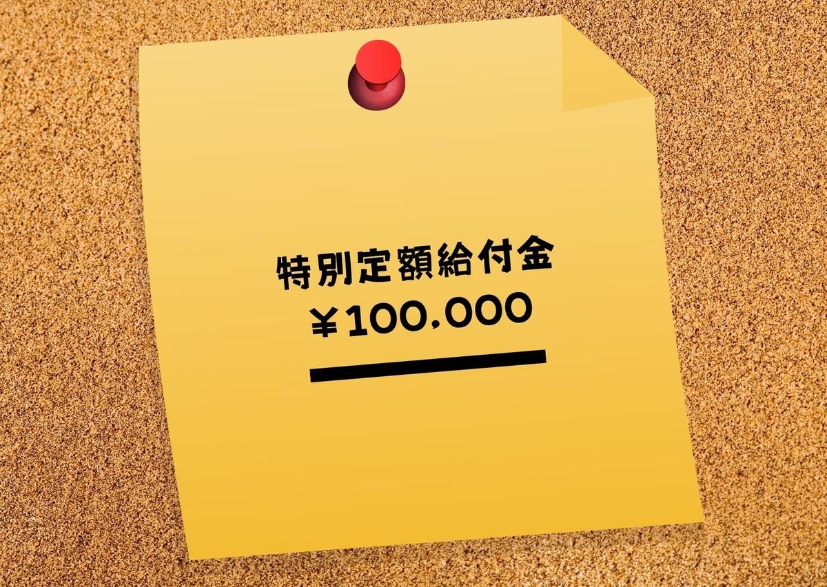 f:id:shibataku3:20200512090151j:plain
