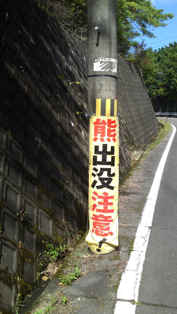 f:id:shibatamotsu:20161027184525j:plain