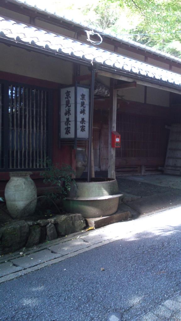 f:id:shibatamotsu:20161027185318j:plain