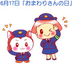 f:id:shibatawadoukai:20210617064645p:plain
