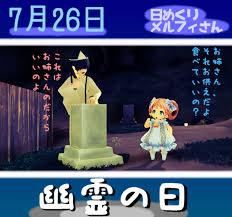 f:id:shibatawadoukai:20210725192022j:plain