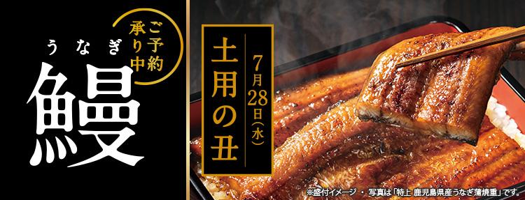 f:id:shibatawadoukai:20210727232543j:plain
