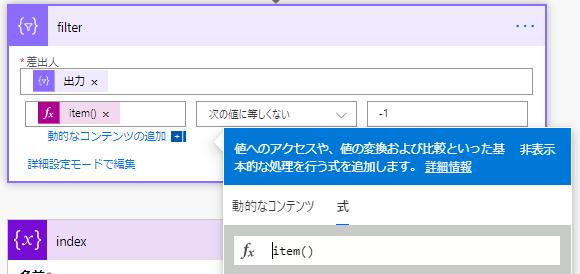 f:id:shibatea:20200610004308p:plain
