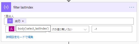 f:id:shibatea:20200610081326p:plain