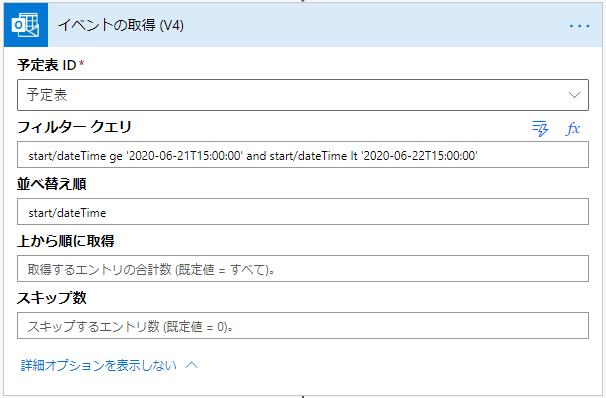 f:id:shibatea:20200622203625p:plain