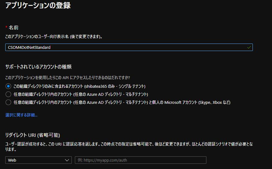 f:id:shibatea:20200624025523p:plain