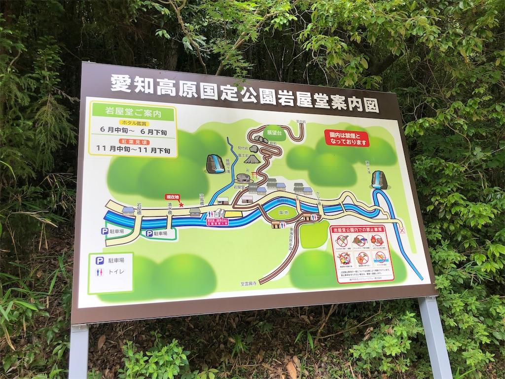f:id:shibatsukai:20210611204402j:image