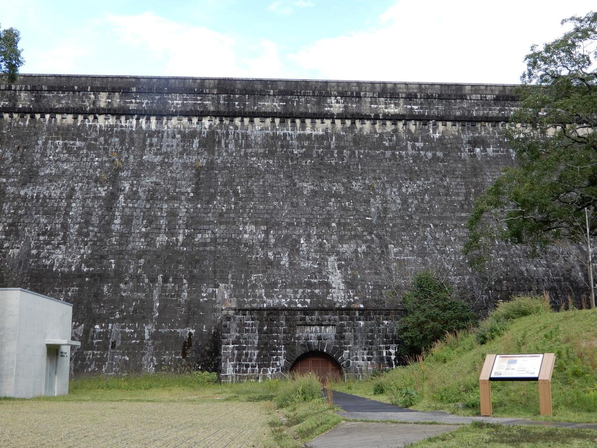 本河内低部ダム
