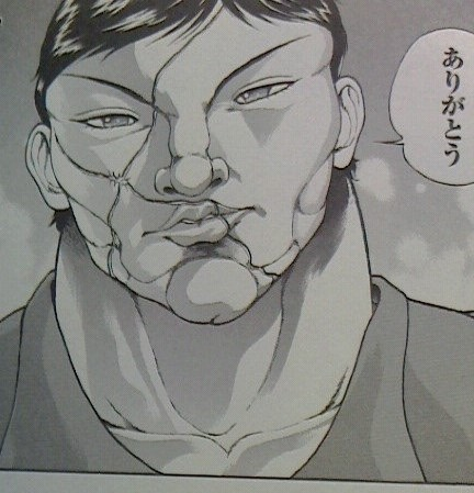 f:id:shibayanagi:20180101152324j:plain