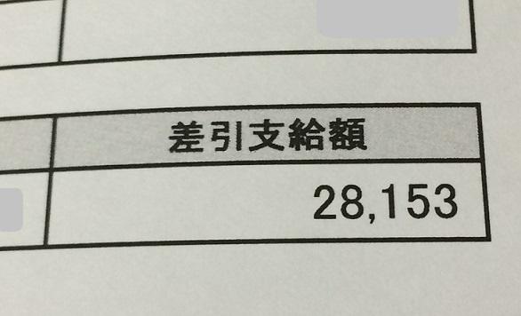 f:id:shibayanagi:20180103190450j:plain