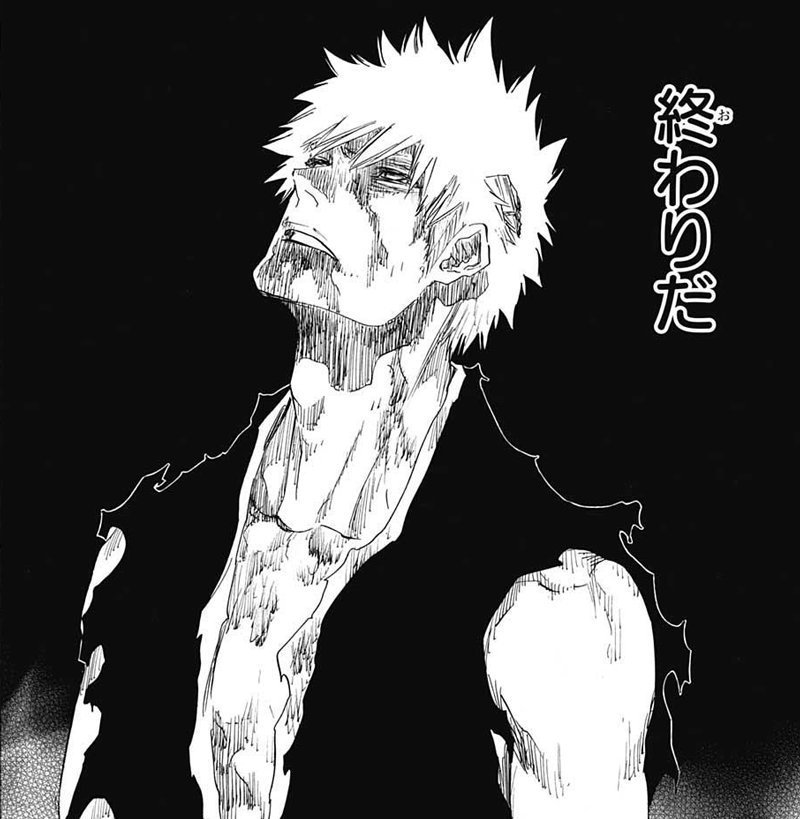 f:id:shibayanagi:20180111112408j:plain