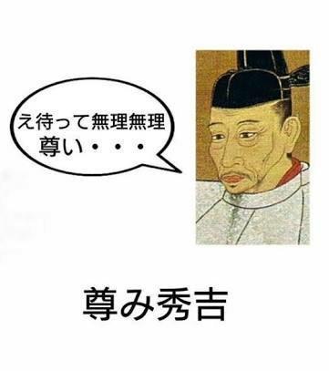 f:id:shibayanagi:20180112110715j:plain