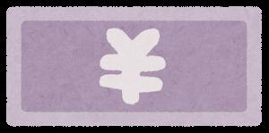 f:id:shibayanagi:20180120091639p:plain