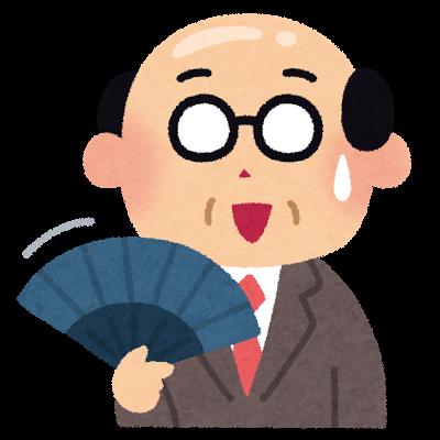 f:id:shibayanagi:20180201145504p:plain