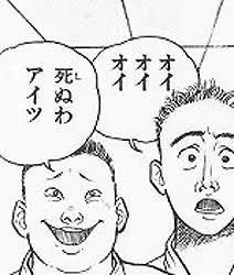 f:id:shibayanagi:20180208122651j:plain