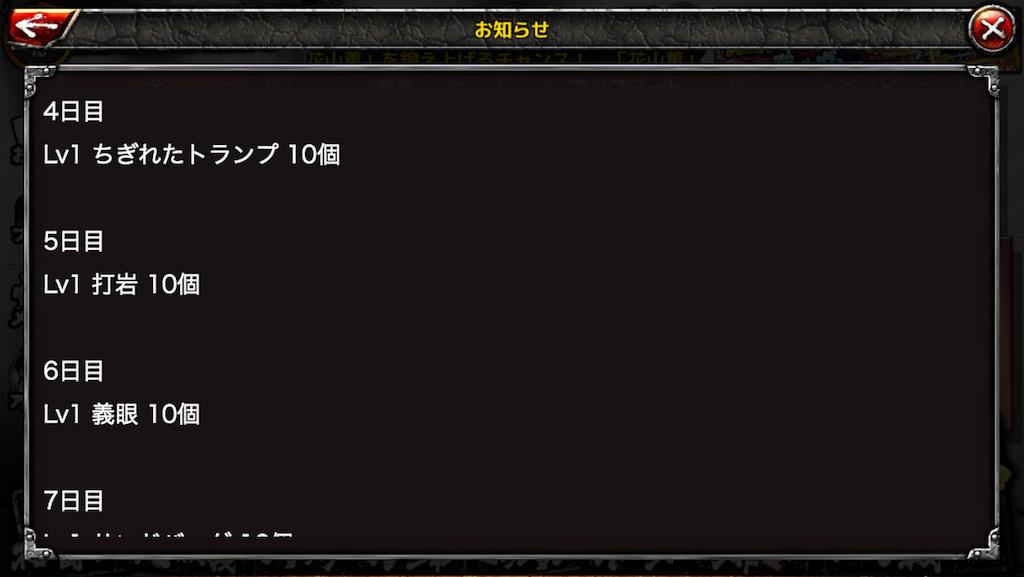 f:id:shibayanagi:20180213223658p:image