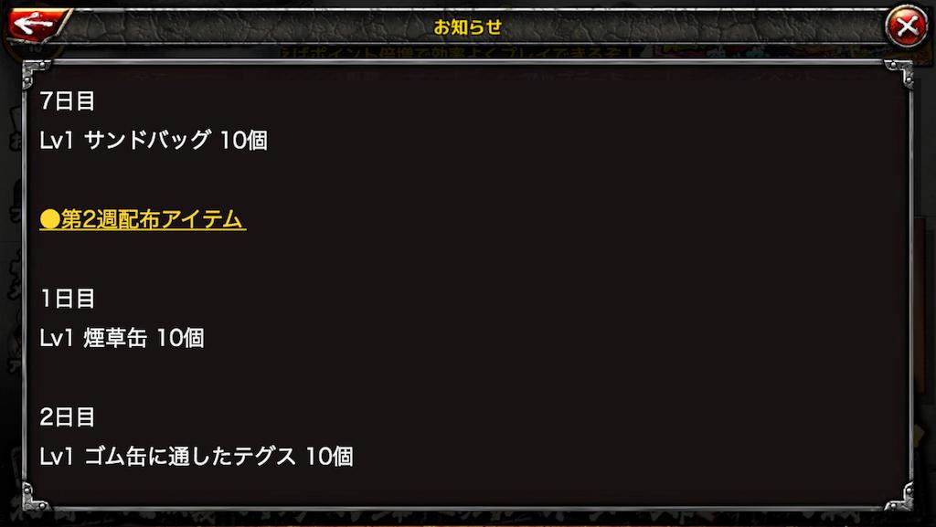 f:id:shibayanagi:20180213223713p:image