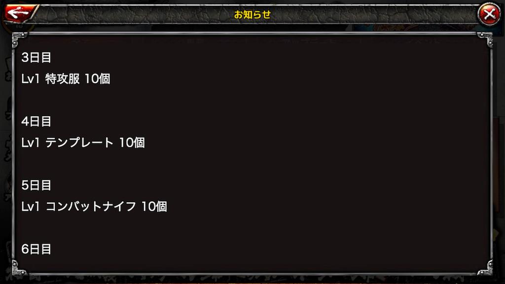 f:id:shibayanagi:20180213223727p:image