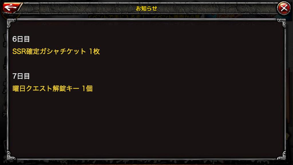 f:id:shibayanagi:20180213223730p:image