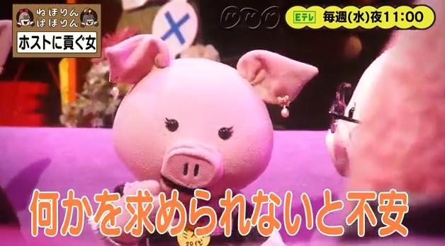 f:id:shibayanagi:20180215100825j:plain