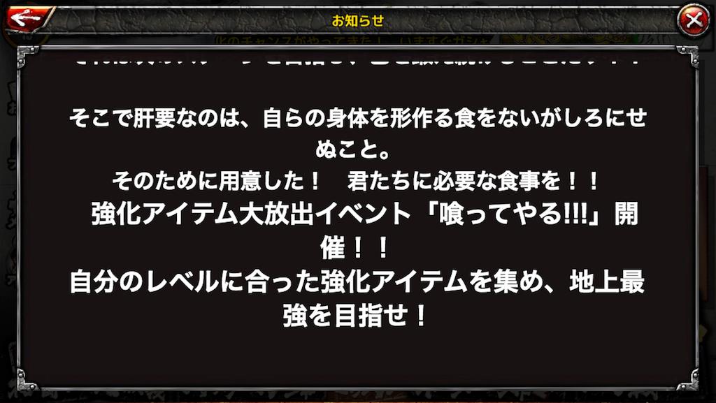 f:id:shibayanagi:20180215182217p:image
