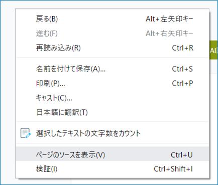 記事のHTML