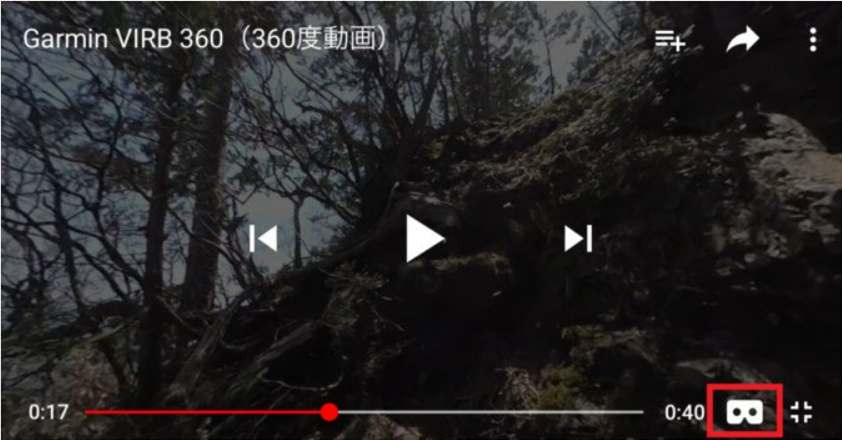 YouTubeでVRを見る方法