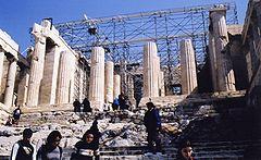 ギリシャの世界遺産・プロピュライア