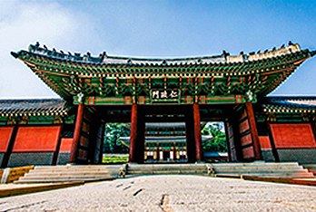 韓国の世界遺産・昌徳宮