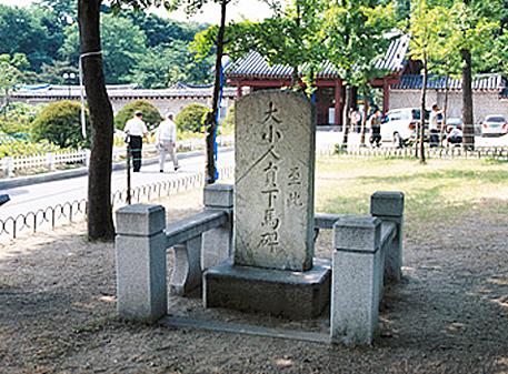 韓国の世界遺産・宗廟