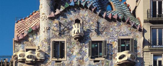 スペインの世界遺産・カサ バトリョ